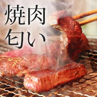 焼肉で口臭がキツくなる原因は?対策とにおいを消す方法