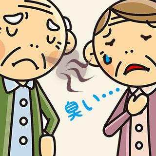 旦那に口臭の事を言えない妻がすべき対策と上手な伝え方