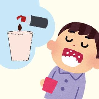 イソジンで口臭対策するための正しいうがいと予防効果