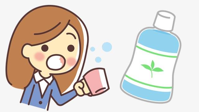マウスウォッシュで口臭予防!効果的な選び方/人気商品比較